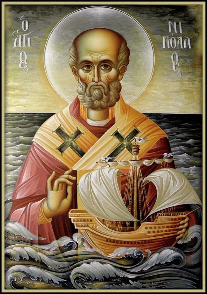 Άγιος Νικόλαος και Άγιος Βασίλειος (Santa Claous)