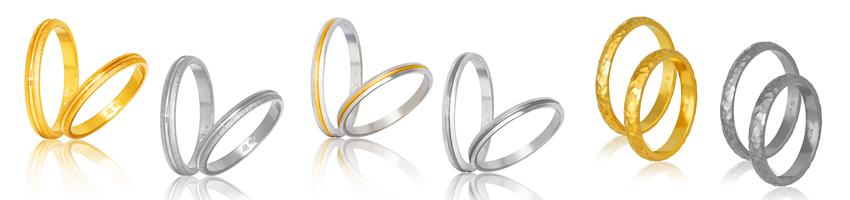 Βέρες Γάμου - Αρραβώνων / Χρυσές 14 καρατίων