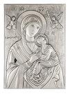 θρησκευτική ορθόδοξη εικόνα πίστης Παναγία Αμόλυντος, ανάγλυφη, σε ασήμι 925' / 2ΕΙ0150 / 200 x 280 mm