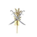 Επετειακή Καρφίτσα Γούρι 21 με τις Πάλες πλεγμένες με Αγριλιά για τα 200 χρόνια από την Ελληνική Επανάσταση / Ασημένια, χειροποίητη, δίχρωμη, κίτρινη λευκή