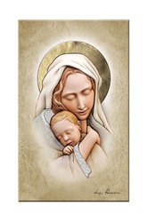 εικόνα Παναγία Βρεφοκρατούσα, ζωγραφισμένη σε ξύλο, με ασήμι / 2ΕΙ0232 (180 x 280 mm)