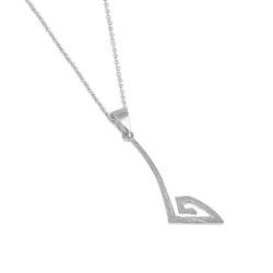 Αρχαϊκό Μενταγιόν 1018 σε σχήμα μαιάνδρου / Ασημένιο, χειροποίητο, λευκό επαργυρωμένο με ανάγλυφη επιφάνεια