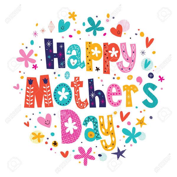 Γιορτή τής Μητέρας - Mother's Day
