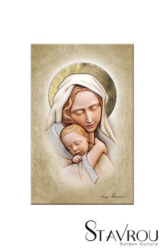 εικόνα Παναγία Βρεφοκρατούσα, ανάγλυφη, ζωγραφισμένη σε ξύλο, με ασήμι / 2ΕΙ0190 logo
