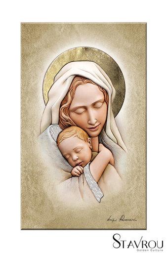 εικόνα Παναγία Βρεφοκρατούσα, ζωγραφισμένη σε ξύλο, με ασήμι / 2ΕΙ0232 logo