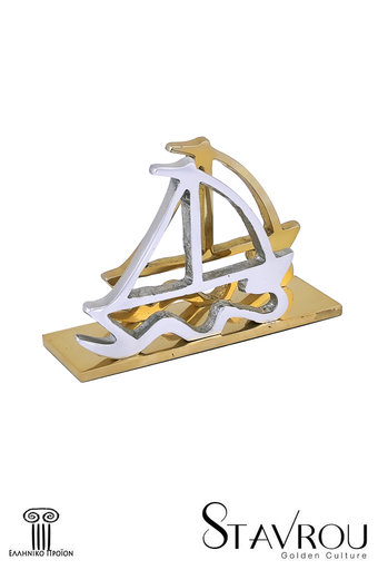 διακοσμητικό δώρο γραφείου, καρτοθήκη - καρτελοθήκη, από ανακυκλωμένο αλουμίνιο και ορείχαλκο, δίδυμες βάρκες / 2ΚΘ0011 logo