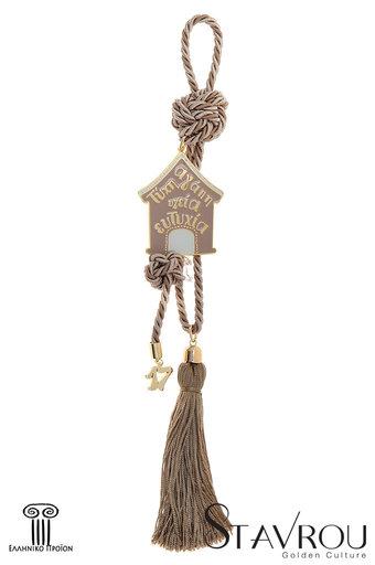 διακοσμητικό δώρο για το σπίτι και το γραφείο, σπιτάκι με ευχές, κατασκευασμένο από ορείχαλκο και δεμένο με κορδόνι και φούντα / 2ΔΙ0336 logo