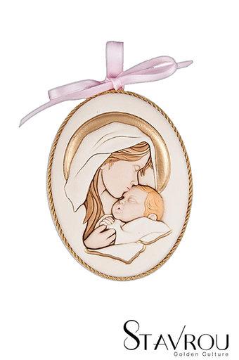 κεραμική εικόνα, ανάγλυφη, με νωπογραφία, Παναγία - Θείο Βρέφος / 2ΕΙ0178 R logo