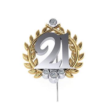 Επετειακή Καρφίτσα Γούρι 21 για τα 200 χρόνια από την Ελληνική Επανάσταση / Ασημένια, χειροποίητη, δίχρωμη, κίτρινη και λευκή