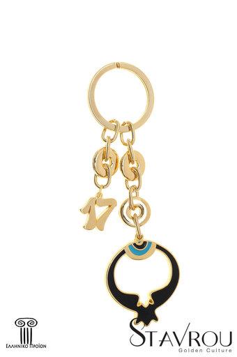 μπρελόκ - Κλειδοθήκη με ρόδι και μάτι, κατασκευασμένο από ορείχαλκο με σμάλτο / 2ΜΡ0079 logo