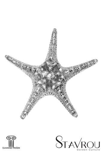 πρες παπιέ, αστερίας, διακοσμητικό δώρο γραφείου - σπιτιού από ανακυκλωμένο αλουμίνιο / 2ΔΙ0316 logo