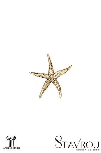 πρες παπιέ, αστερίας, διακοσμητικό δώρο γραφείου - σπιτιού από ορείχαλκο / 2ΔΙ0318 logo