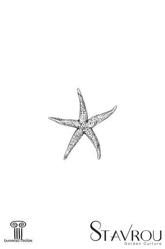 πρες παπιέ, αστερίας, διακοσμητικό δώρο γραφείου - σπιτιού από ανακυκλωμένο αλουμίνιο / 2ΔΙ0321 logo
