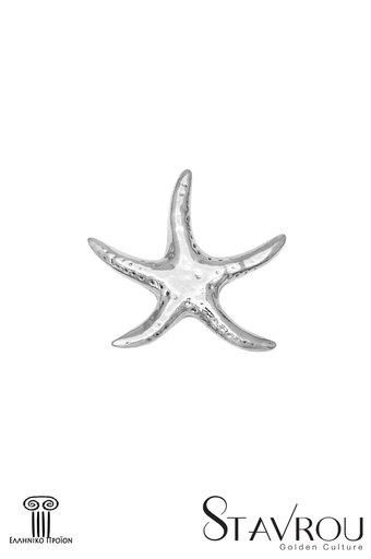πρες παπιέ, αστερίας, διακοσμητικό δώρο γραφείου - σπιτιού από ανακυκλωμένο αλουμίνιο / 2ΔΙ0322 logo